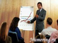 Подробнее: Нумерологический бизнес-прогноз на февраль 2012 года