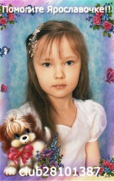 девочка, маленькая принцесса